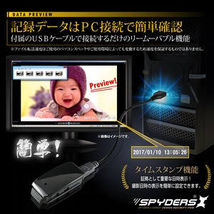 【超小型カメラ】【小型ビデオカメラ】 スマートウォッチ型カメラ スパイカメラ スパイダーズX (W-705) 1080P 写真3連写 microSD32GB対応