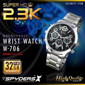 【超小型カメラ】【小型ビデオカメラ】 腕時計型 スパイカメラ スパイダーズX (W-706) 2.3K 60FPS 32GB内蔵 - 拡大画像