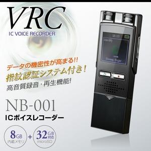 【超小型カメラ】【小型ビデオカメラ】ボイスレコーダー型カメラ フラッシュメモリ スパイダーズX (NB-001) 指紋認証センサー 8GB内蔵 32GB対応 - 拡大画像