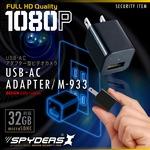 USB-ACアダプター型カメラ スパイダーズX (M-933) 1080P コンセント接続 32GB対応