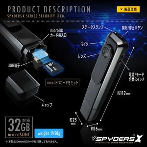 【防犯用】【超小型カメラ】【小型ビデオカメラ】ペンクリップ型ビデオカメラ スパイカメラ スパイダーズX (P-340) 小型カメラ 720P ボイスレコーダー