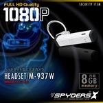ヘッドセット型カメラ ハンズフリーフォン スパイダーズX (M-937W / ホワイト) 小型カメラ 1080P 簡単操作 8GB内蔵