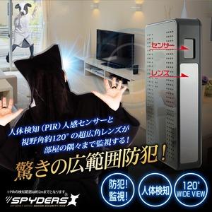 【防犯用】【超小型カメラ】【小型ビデオカメラ】ポータブルハードディスク型カメラ スパイカメラ スパイダーズX (M-940) 1080P H.264 人体検知 128GB対応