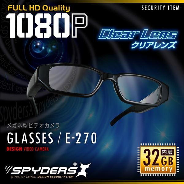 【防犯用】【超小型カメラ】【小型ビデオカメラ】メガネ型カメラ スパイカメラ スパイダーズX (E-270) 小型カメラ 防犯カメラ 小型ビデオカメラ 1080P クリアレンズ 32GBf00