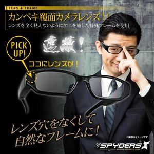 【防犯用】【超小型カメラ】【小型ビデオカメラ】メガネ型カメラ スパイカメラ スパイダーズX (E-270) 小型カメラ 防犯カメラ 小型ビデオカメラ 1080P クリアレンズ 32GB f05