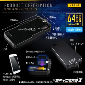 【防犯用】隠しカメラiPhone6/6s用スマホバッテリーケース型カメラ スパイカメラ スパイダーズX (A-606) 1080P H.264 64GB対応 - 拡大画像