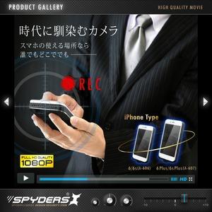 【防犯用】【超小型カメラ】【小型ビデオカメラ】iPhone6/6s用スマホバッテリーケース型カメラ スパイカメラ スパイダーズX (A-606) 1080P H.264 64GB対応 f06