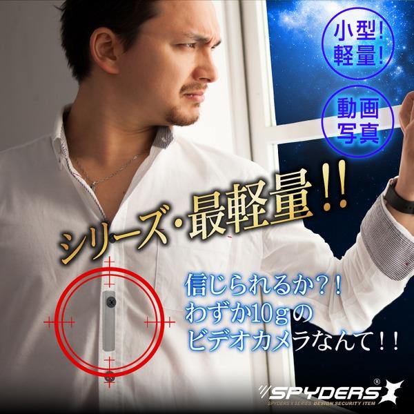 隠しカメラ ボタン型カメラ (M-936) 超軽量10gで証拠撮り