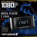 【防犯用】【超小型カメラ】【小型ビデオカメラ】 置時計型カメラ スパイカメラ スパイダーズX (C-590B)  ブラック 1080P 液晶画面 赤外線 FMラジオの画像