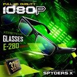 【防犯用】【超小型カメラ】【小型ビデオカメラ】 メガネ型 スパイカメラ スパイダーズX (E-280) 1080P ミラーコートレンズ 32GB内蔵の画像