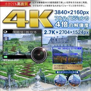 【小型カメラ】【ウェアラブルカメラ】【スポーツカム】【アクションカム】GoPro(ゴープロ)クラス 4K/25fps 1080P/60fps 高画質撮影 広角100° 30m防水 防水ケース&マウント付属 オンロード OnLord (OL-103)