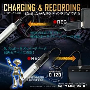 【防犯用】【超小型カメラ】【小型ビデオカメラ】 USBケーブル型カメラ スパイカメラ スパイダーズX (M-942W) ホワイト オート録画 32GB内蔵