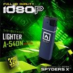 ライター型 スパイカメラ スパイダーズX (A-540N) ネイビー 1080P 電熱コイル式 バイブレーション