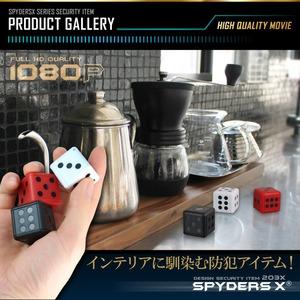 【防犯用】【超小型カメラ】【小型ビデオカメラ】サイコロ型 スパイカメラ スパイダーズX (M-946R) レッド 1080P 赤外線暗視 動体検知