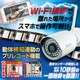 【監視カメラ】【SDカード防犯カメラ】【ネットワークカメラ】 強力赤外線LED 64GB対応 屋外 IP66相当 オンロード (OL-027W) SD録画装置内蔵 スマホ操作 プリレコード - 縮小画像2