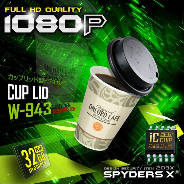 【防犯用】【超小型カメラ】【小型ビデオカメラ】 カップリッド型カメラ スパイカメラ スパイダーズX (M-943) 1080P 赤外線暗視 省電力モデル