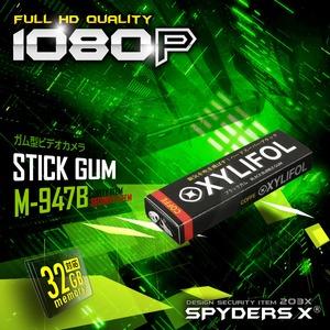 ガム型カメラ スパイダーズX (M-947B) ブラック 1080P LEDライト 32GB対応