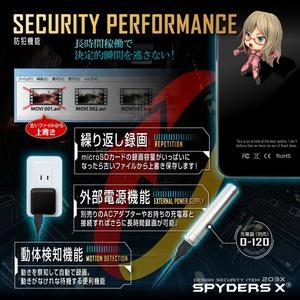 【防犯用】【超小型カメラ】【小型ビデオカメラ】 スマートフォン型カメラ スパイカメラ スパイダーズX (A-613) 1080P 動体検知 モバイルバッテリー 超省電力ICチップ搭載