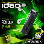 ペンクリップ型カメラ スパイダーズX (P-360) 液晶表示 180度回転 MP3プレーヤー 音楽再生 32GB対応