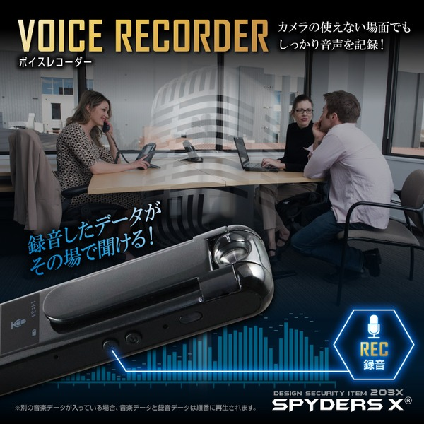 【防犯用】【超小型カメラ】【小型ビデオカメラ】 ペンクリップ型カメラ スパイカメラ スパイダーズX (P-360) スパイカメラ 液晶表示 180度回転 MP3プレーヤー 音楽再生 32GB対応