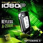 【防犯用】【超小型カメラ】【小型ビデオカメラ】 キーレス型カメラ スパイカメラ スパイダーズX (A-206B) ブラック 1080P 録音機能の画像