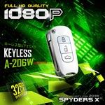 【防犯用】【超小型カメラ】【小型ビデオカメラ】 キーレス型カメラ スパイカメラ スパイダーズX (A-206W) ホワイト 1080P 録音機能の画像