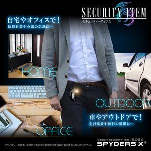 【防犯用】【超小型カメラ】【小型ビデオカメラ】 キーレス型カメラ スパイカメラ スパイダーズX (A-206W) ホワイト 1080P 録音機能