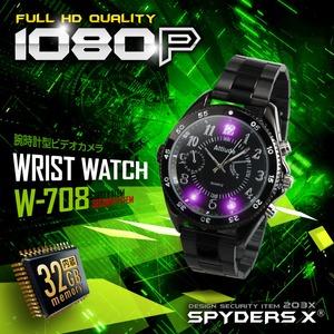 【防犯用】隠しカメラ スパイダーズX 腕時計型カメラ 防犯カメラ 赤外線LED 32GB内蔵 1080P スパイカメラ W-708