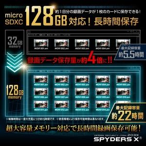 【防犯用】【超小型カメラ】【小型ビデオカメラ】 スパイダーズX 小型カメラ 充電器型カメラ 防犯カメラ 1080P 赤外線撮影 128GB対応 スパイカメラ A-614