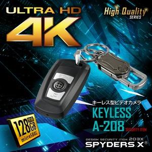 【防犯用】隠しカメラ スパイダーズX キーレス型カメラ 4K 120FPS 128GB対応 スパイカメラ (A-208)