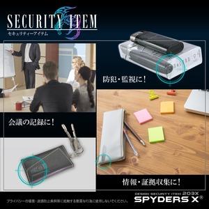 【防犯用】【超小型カメラ】【小型ビデオカメラ】スパイダーズX ビデオカメラユニット 1080P 128GB対応 スパイカメラ (U-202)