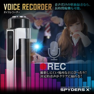 【防犯用】【超小型カメラ】【小型ビデオカメラ】 スパイダーズX ペン型カメラ 1080P ボイスレコーダー 128GB対応 スパイカメラ (P-123α)