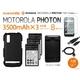 【MOTOROLA PHOTON】3500mAh大容量バッテリー×3&専用バックカバー&デュアル充電器8点セット ISW11M - 縮小画像1