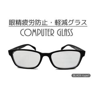 誕生日プレゼント 彼氏 パソコンメガネ