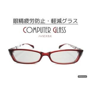 【眼精疲労防止・軽減】コンピューターグラス(パソコン用眼鏡)ケース付 ハイビスカスレッド 赤 - 拡大画像