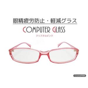 【眼精疲労防止・軽減】コンピューターグラス(パソコン用眼鏡)ケース付 クリスタルピンク - 拡大画像