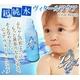 いつもの基礎化粧にプラス♪超純水化粧水 ヴィタールアクア - 縮小画像1