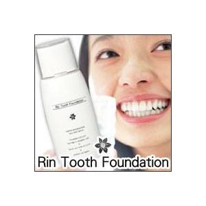 歯のホワイトニングをご自宅で!RIN トゥースファンデーション - 拡大画像