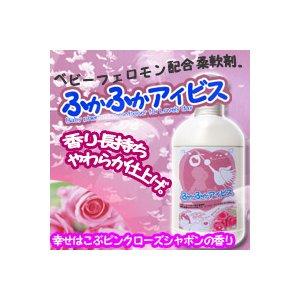 ふかふかアイビス 赤ちゃんが欲しい  ベビーフェロモン配合 柔軟剤入り洗剤  いい匂い  香りの良い洗剤 - 拡大画像