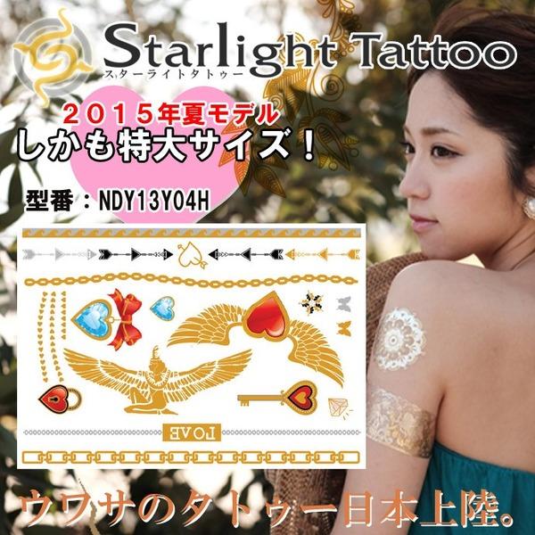 スターライトタトゥー NDY13Y04Hf00