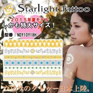 スターライトタトゥー NDY10Y18H h01