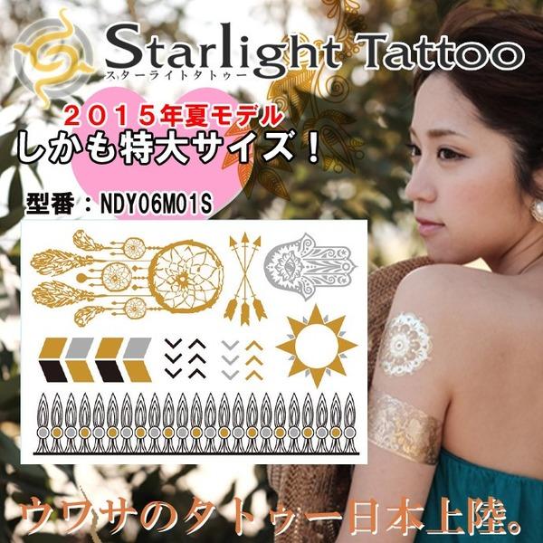 スターライトタトゥー NDY06M01Sf00