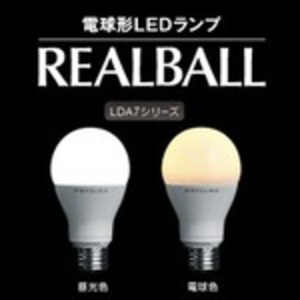 LED電球 REALBALL 〈昼光色〉 お得な4個セット