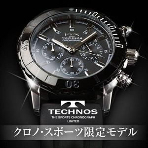TECHNOS(テクノス) クロノ・スポーツ 限定モデル ブラック メンズ 腕時計 T2163SB - 拡大画像