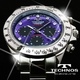 TECHNOS(テクノス) メンズ腕時計 クロノグラフ T4102SU 限定モデル - 縮小画像1