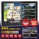 7インチ ポータブルカーナビゲーション DiNAVI 2012年4月度「新東名」対応 最新版 - 縮小画像1