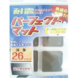 【テレビ用耐震マット】日本製 耐震パーフェクトマット 26インチ以下