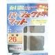 【テレビ用耐震マット】耐震パーフェクトマット 26インチ以下 - 縮小画像1