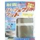 【テレビ用耐震マット】日本製 耐震パーフェクトマット 32インチ型 - 縮小画像1