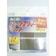【テレビ用耐震マット】耐震パーフェクトマット 46インチ型 - 縮小画像1